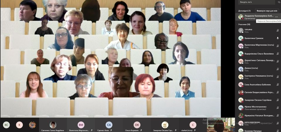 На изображении может находиться: 20 человек, в том числе Любов Говорова и Евгения Атрохова